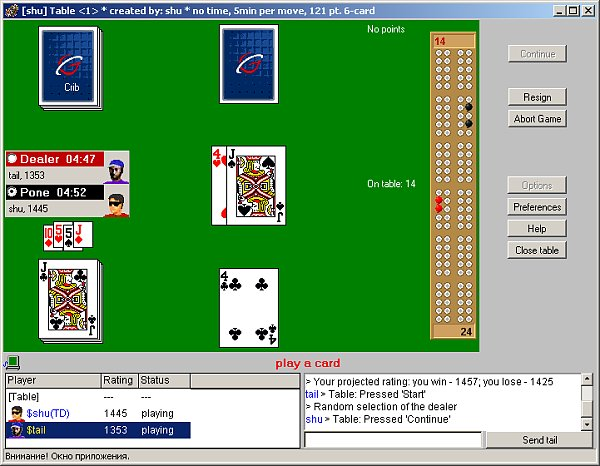 Play Cribbage online