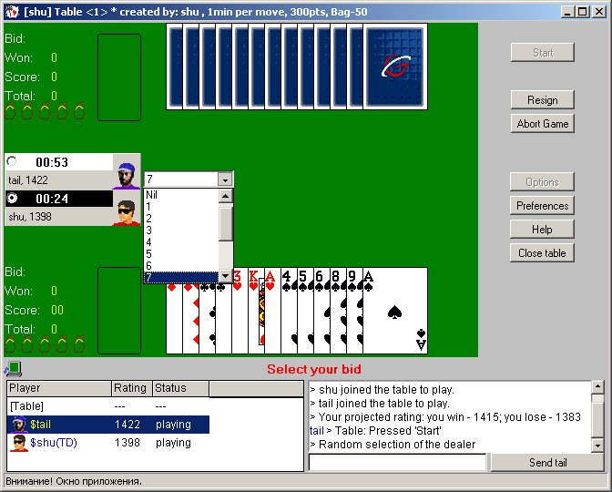 2 player spades rules