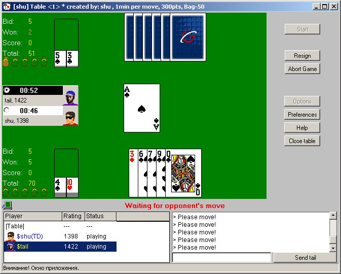 Play spades online two player card spades game